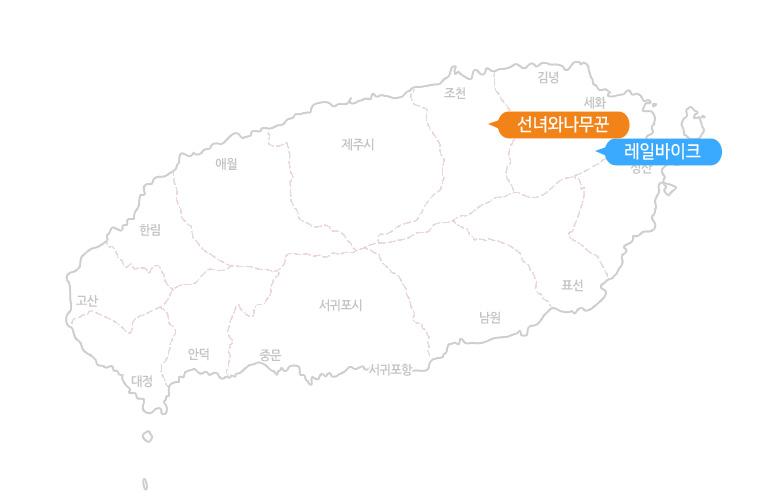 지도_선녀+레일.jpg