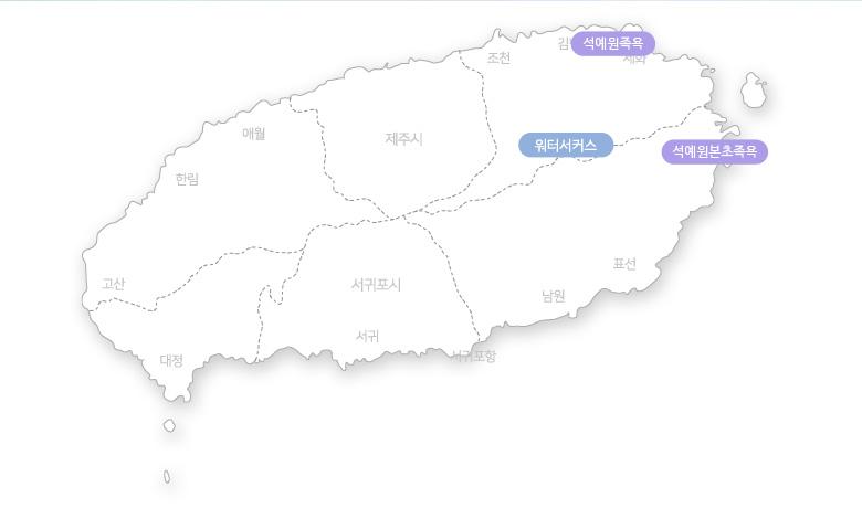 석예원족욕+워터서커스_02.jpg