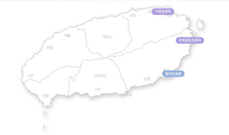석예원족욕+제주민속촌_02.jpg