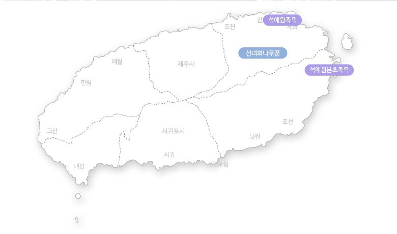 석예원족욕+선녀와나무꾼_02.jpg