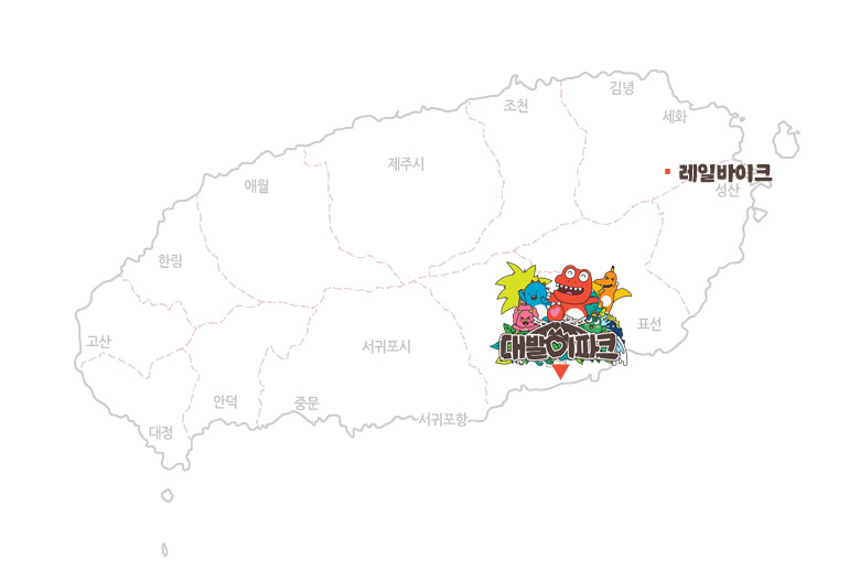 레일바이크_지도.jpg