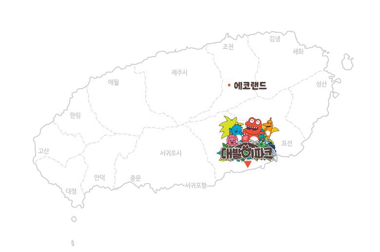 에코랜드_지도.jpg