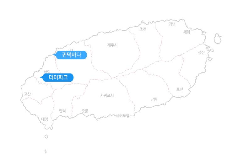 귀덕카약+더마파크공연_지도.jpg