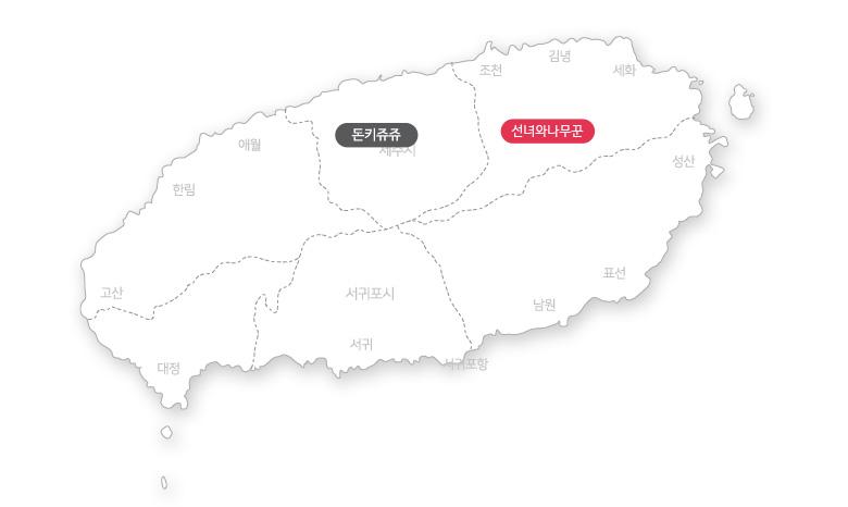 선녀와나무꾼+돈키쥬쥬_상_03.jpg