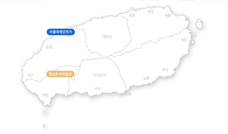 씨올래해양레저투명카약+항공우주박물관_02.jpg