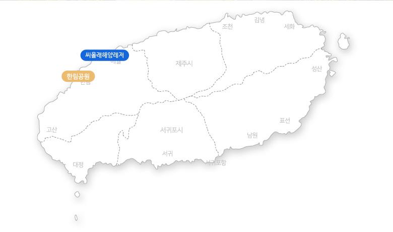 씨올래해양레저투명카약+한림공원_02.jpg