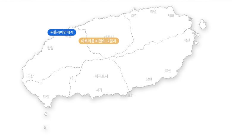 씨올래해양레저투명카약+아트리움비밀의그림자_02.jpg