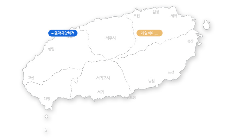 씨올래해양레저투명카약+레일바이크_02.jpg