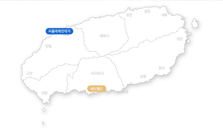 씨올래해양레저투명카약+동화속으로미로공원_02.jpg