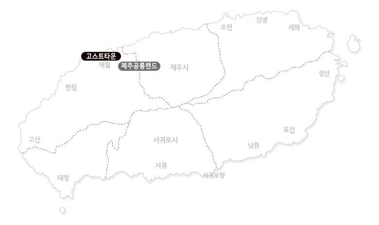 고스트타운(메이즈or유령의집)택1+제주공룡랜드_02.jpg