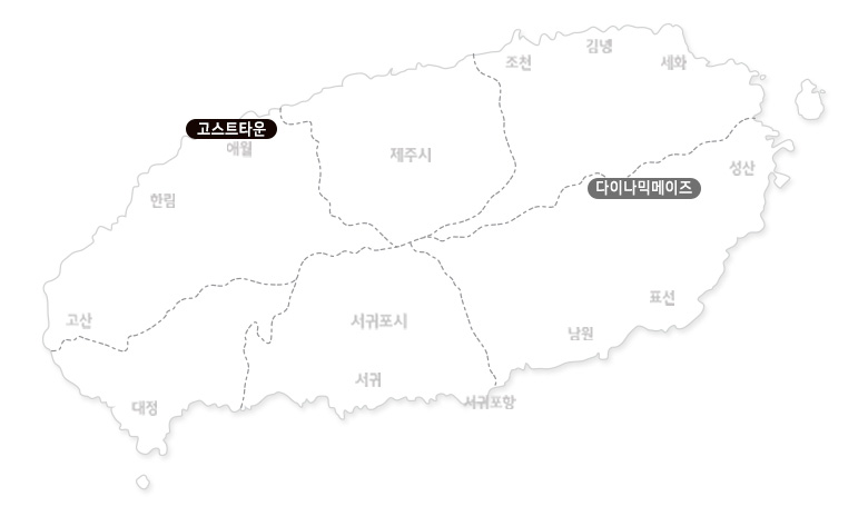 고스트타운(메이즈or유령의집)택1+다이나믹메이즈_02.jpg