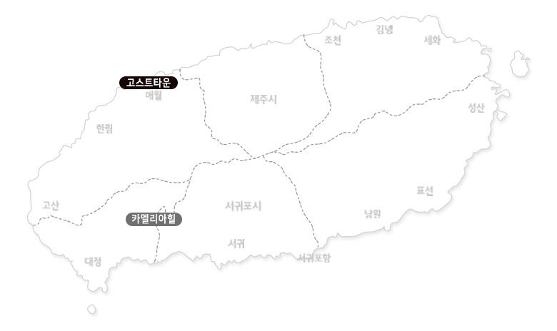 고스트타운(메이즈or유령의집)택1+카멜리아힐_02.jpg