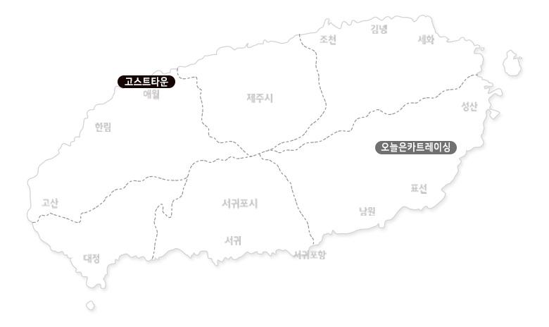 고스트타운(메이즈or유령의집)택1+오늘은카트레이싱_02.jpg