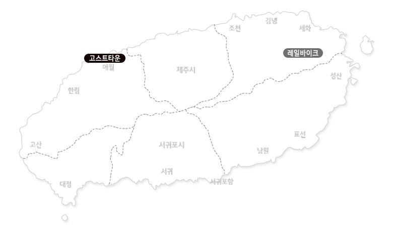 고스트타운(메이즈or유령의집)택1+레일바이크_02.jpg