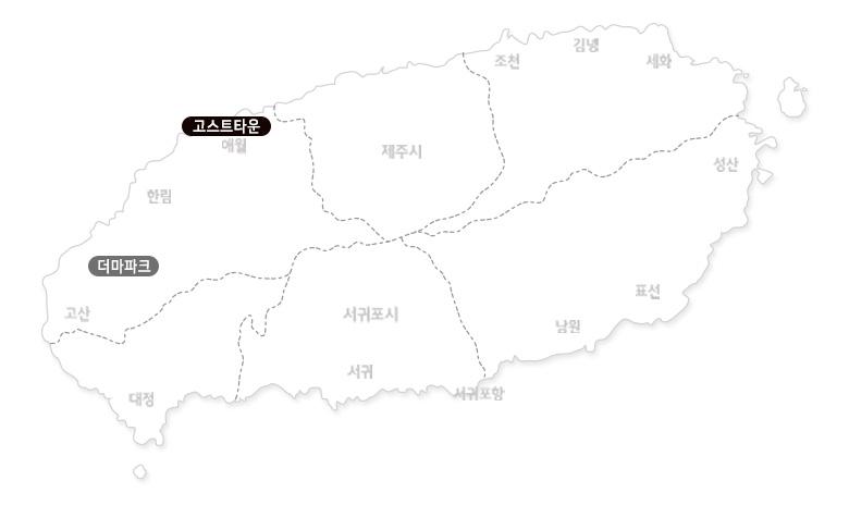 고스트타운(메이즈or유령의집)택1+더마파크-동물원-라온-ZOO_02.jpg