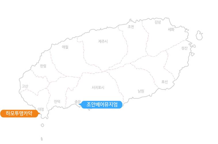 하모투명카약+조안베어뮤지엄_지도.jpg