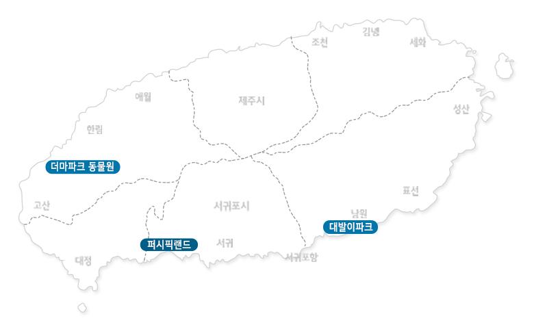 퍼시픽랜드+대발이파크(+더마파크동물원)_02.jpg
