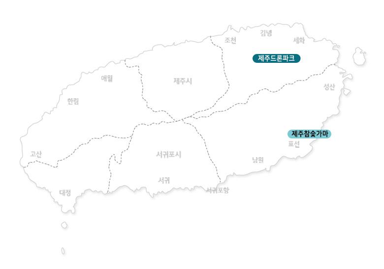 제주참숯가마+제주드론파크_02.jpg