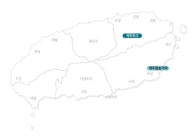제주참숯가마+숲속바이크_02.jpg