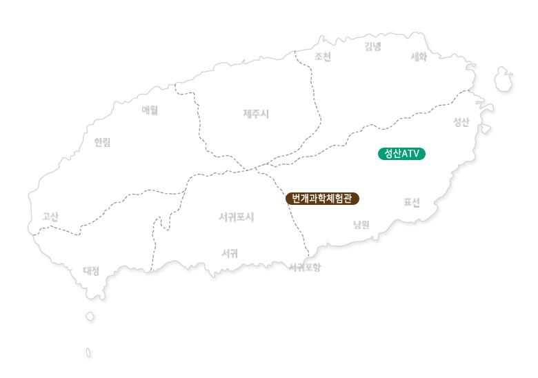 성산ATV포크레인+번개과학체험관_02.jpg