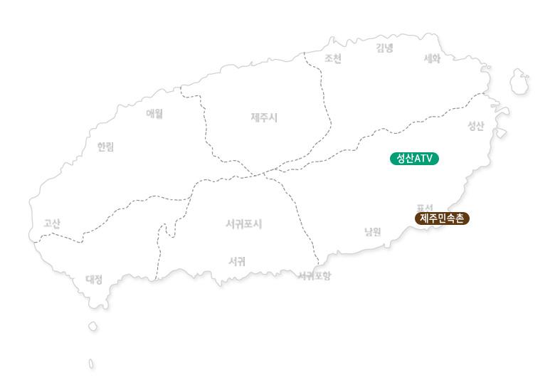 성산ATV포크레인+제주민속촌_02.jpg