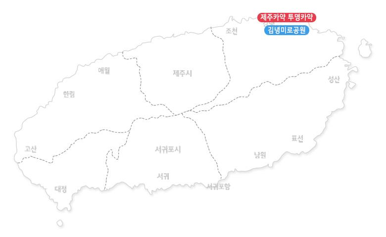 김녕미로공원+제주카약-투명카약_지도.jpg