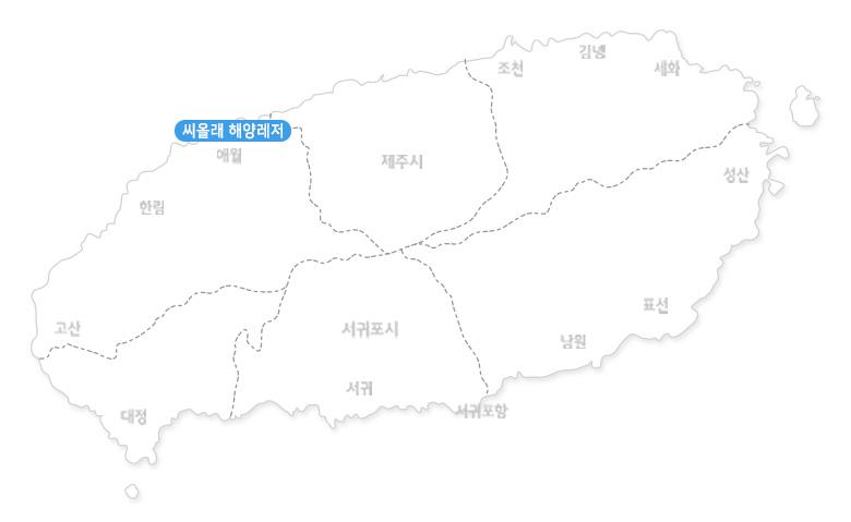 씨올래해양레저-투명카약+씨올래해양레저-제트보트_02.jpg