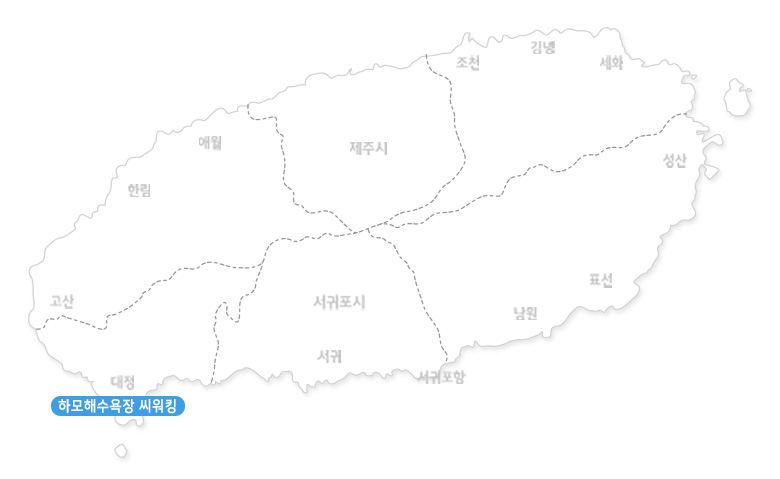 하모-투명카약+하모-스노클링_02.jpg