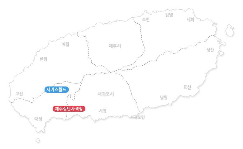 서커스월드+제주실탄사격장(6발)_02.jpg