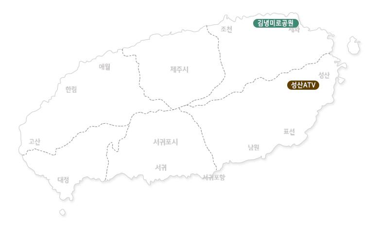 성산ATV-미니포크레인+김녕미로공원_02.jpg