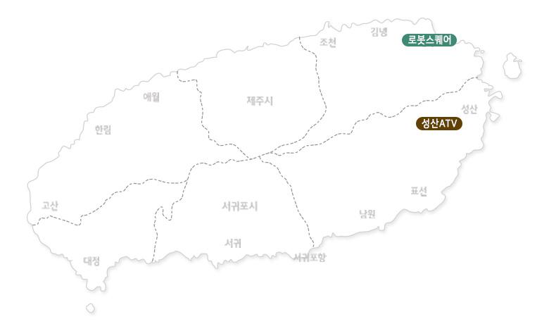 성산ATV-미니포크레인+로봇스퀘어_02.jpg