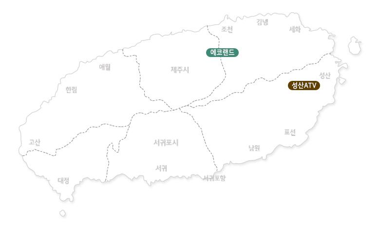 성산ATV-미니포크레인+에코랜드_02.jpg