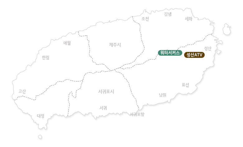 성산ATV-미니포크레인+워터서커스_02.jpg
