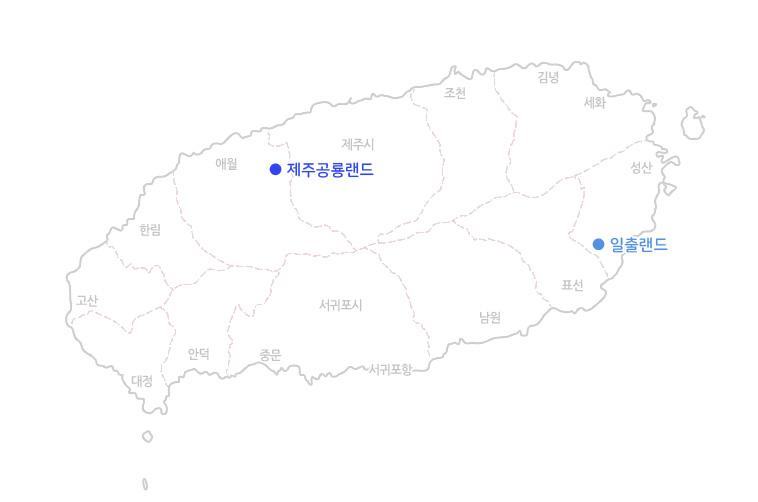 공룡랜드+일출랜드_지도.jpg