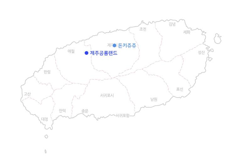 공룡랜드+돈키쥬쥬_지도.jpg
