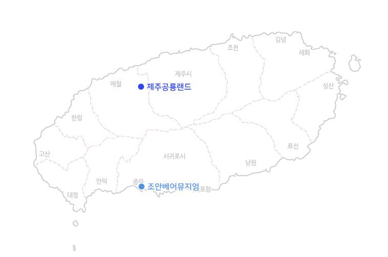 공룡랜드+조안베어뮤지엄_지도.jpg