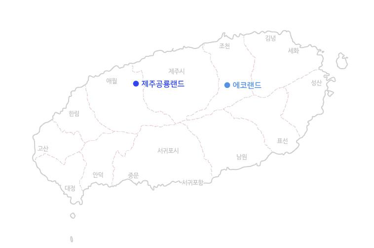 공룡랜드+에코랜드_지도.jpg