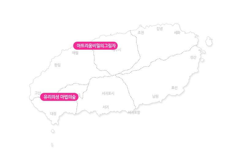 유리의성+아트리움비밀의그림자_지도.jpg
