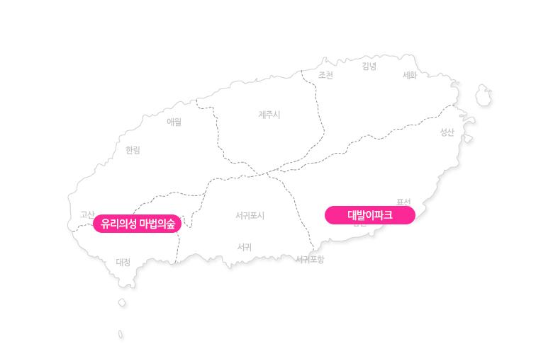 유리의성+대발이파크_지도.jpg