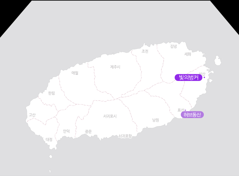 빛의벙커+허브동산_지도.jpg