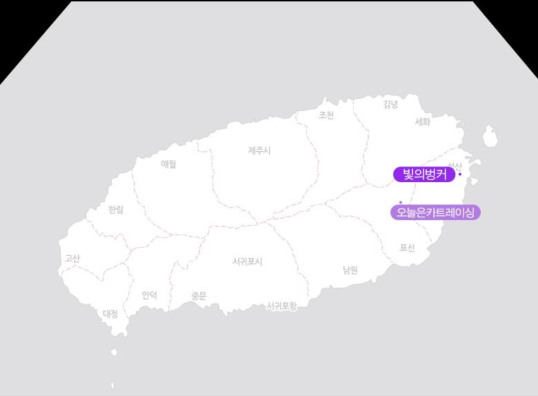 빛의벙커+오늘은카트_지도.jpg