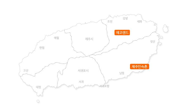 제주민속촌+에코랜드_02.jpg