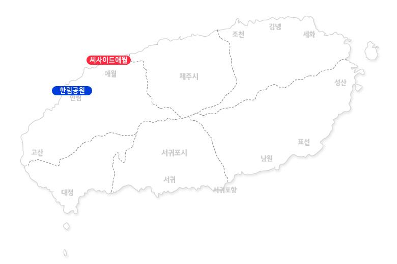 씨사이드아메리카노(hot,ice택1)+크로와상1개+한림공원_02.jpg