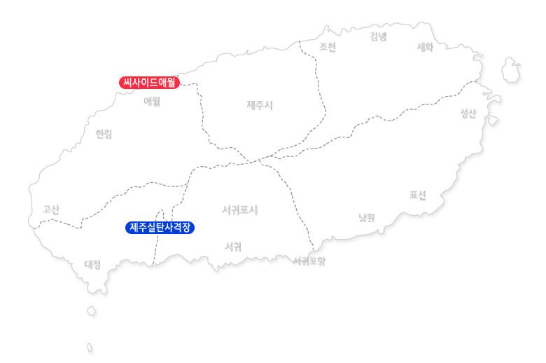 씨사이드아메리카노(hot,ice택1)+크로와상1개+제주실탄사격장(6발)_02.jpg