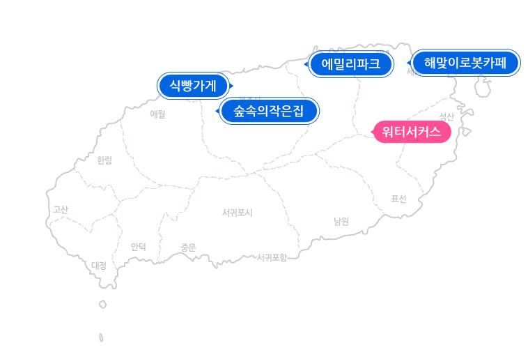 지도_워터서커스.jpg