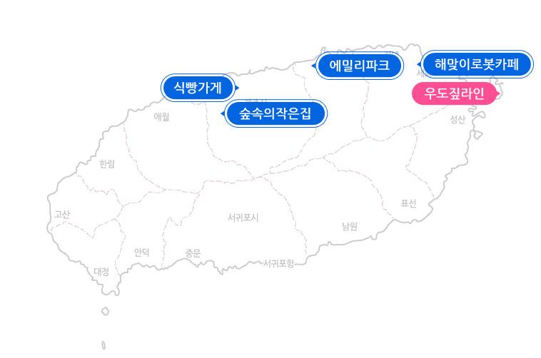 지도_우도짚라인.jpg