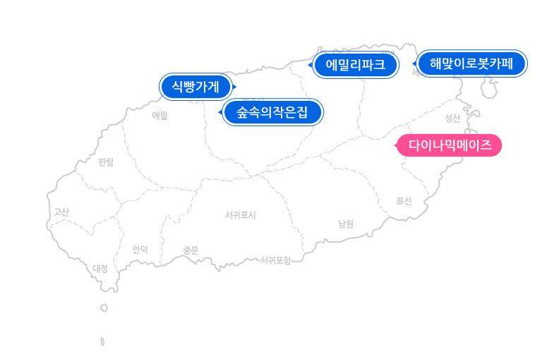지도_다이나믹.jpg