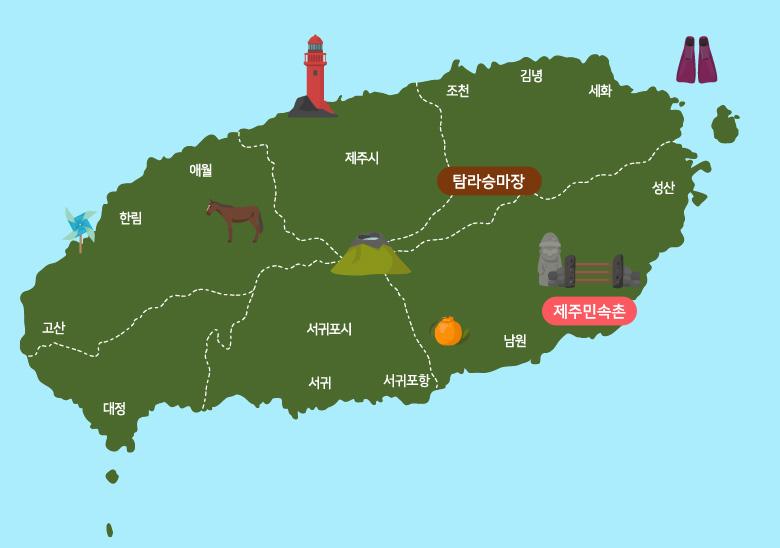 탐라승마-기본코스+제주민속촌_지도.jpg