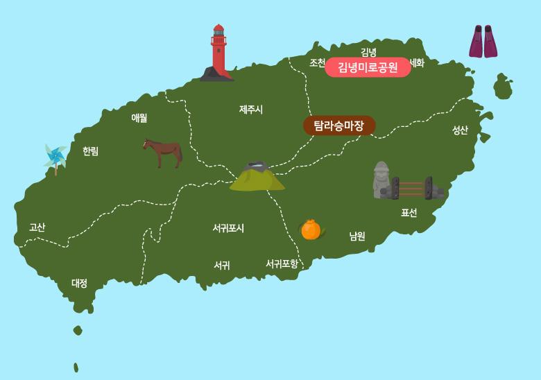 탐라승마기본코스+김녕미로_지도.jpg