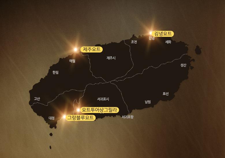 제주바다럭셔리요트_지도.jpg